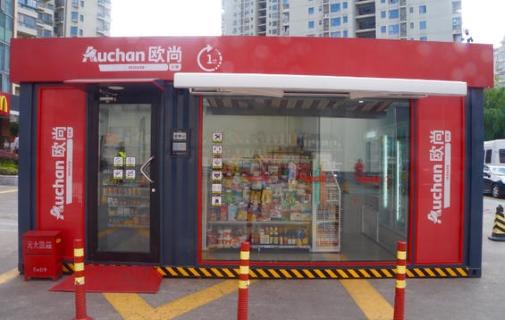 Magazin Auchan Minute China