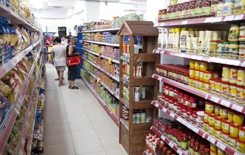 Darina Supermarket