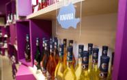 WineWay