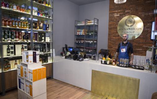 Alexandrion Spirits & Wines