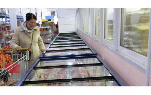 Supermarket Mere