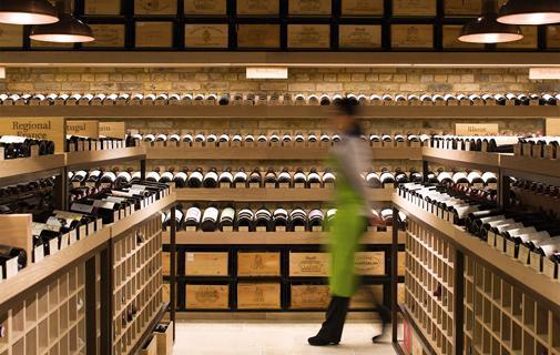 magazin cu vinuri