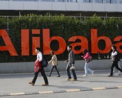 Sigla Alibaba