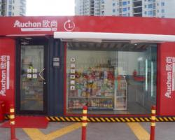 Magazin Auchan Minute China