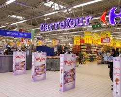 Carrefour Hypermarket