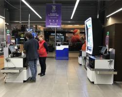 Casa de marcat self-service Carrefour