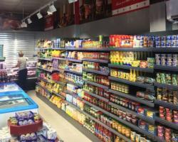 Magazin Moldova în bucate