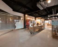 Puratos, Centrul de Inovatii